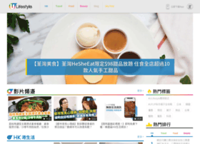 search.uknow.com.hk
