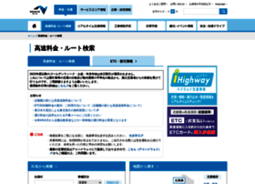 search.w-nexco.co.jp