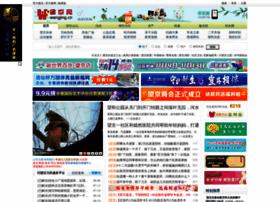 search.wangjing.cn