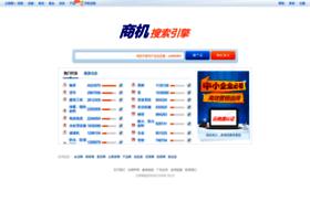 search.ynshangji.com