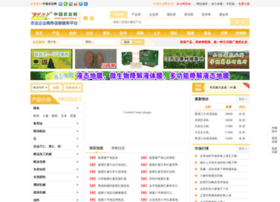 search.zgny.com.cn