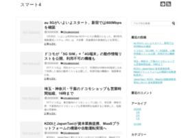 search4mobile.com
