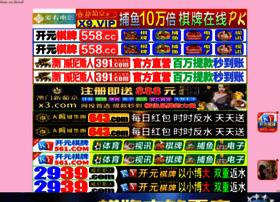 searchallsoft.com