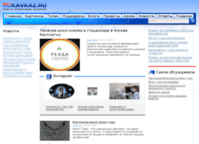 searchcms.ru