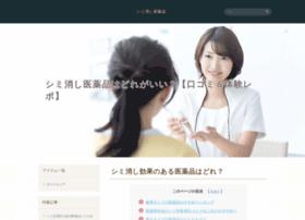 searchdna.net