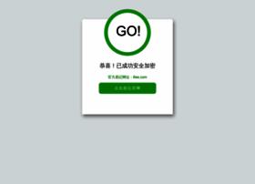 searchengineintellects.com