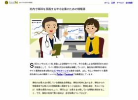 searchengineoptimization.jp