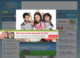 searcherode.com