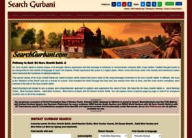 searchgurbani.com