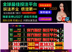searchidc.com