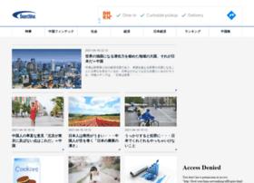 searchina.ne.jp