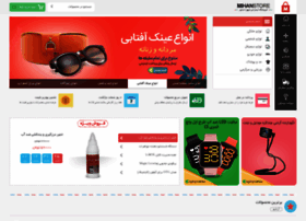searchjob.mihanstore.net