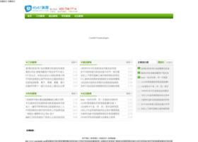 searchntalk.com