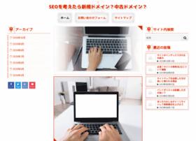 searchramp.com