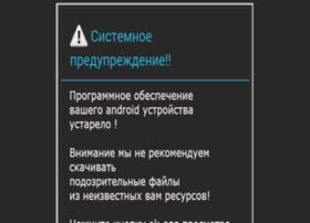 searchserv.ru