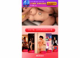 searchthenetnow.com
