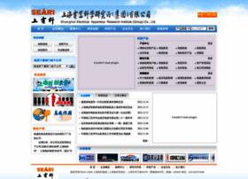 seari.com.cn
