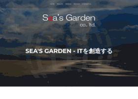 seasgarden.com
