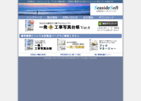 seasidesoft.co.jp
