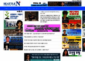 seattlen.com