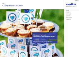 seattlewebproject.com