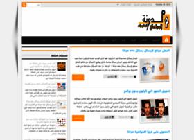 sebaiy-pro.blogspot.com