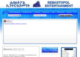 sebastopolcinema.com