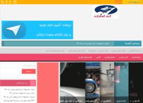sebghat.net