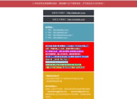 sebimei.info