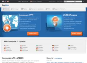 sec-web.net
