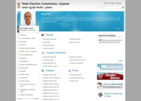 sec.gujarat.gov.in