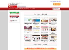 sec.wisecart.ne.jp