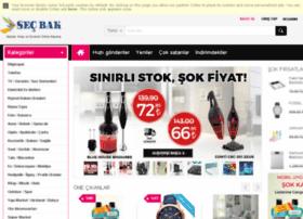 secbak.com