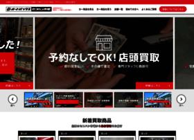 secohan.autobacs.jp