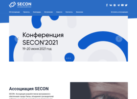 secon.ru