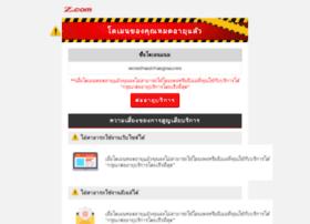 secondhandchiangmai.com