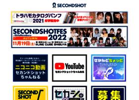 secondshot.jp