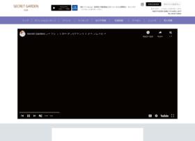 secret-garden-minami.com