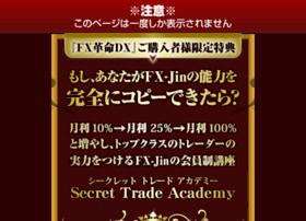 secret-trade-academy.com