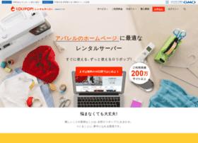 secret.jp