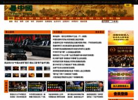 secretchina.com