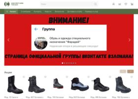 secretpoint.ru