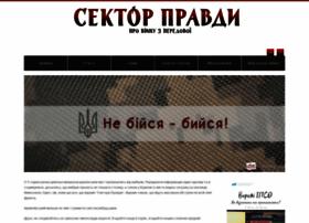 sectorpravdy.com