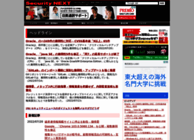 security-next.com