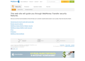 wmtransfer login