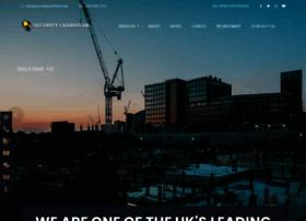 securityguardsuk.com