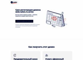 seda-salon.ru