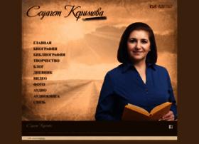 sedagetkerimova.com