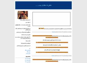 sedaghat.blogfa.com