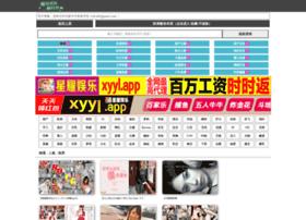 sedamcafe.net
